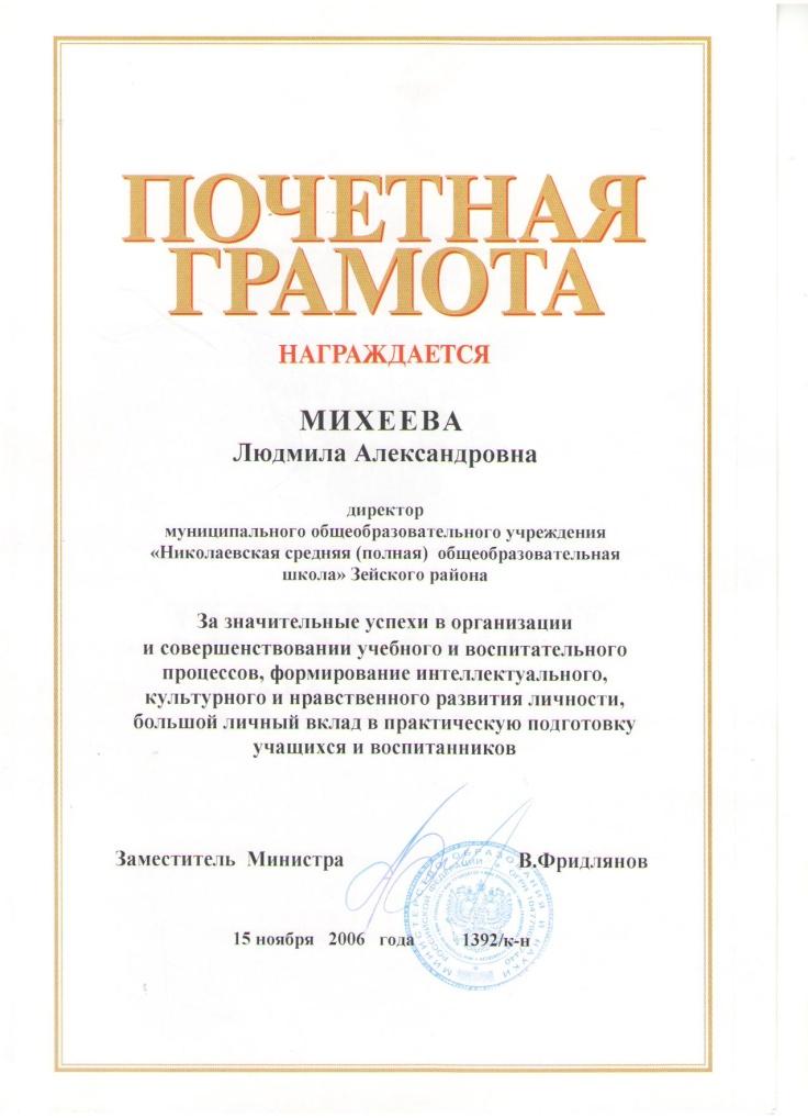 C:\Documents and Settings\Admin\Рабочий стол\сертификат 003.jpg