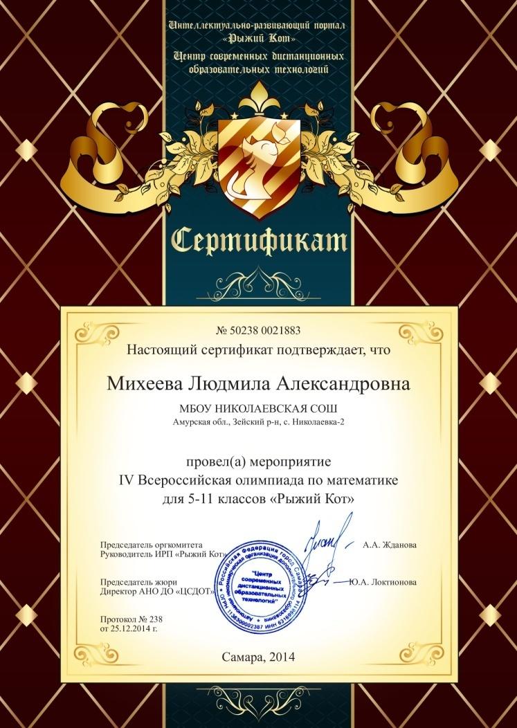 C:\Documents and Settings\Admin\Рабочий стол\моё\5238-21883-1.jpg