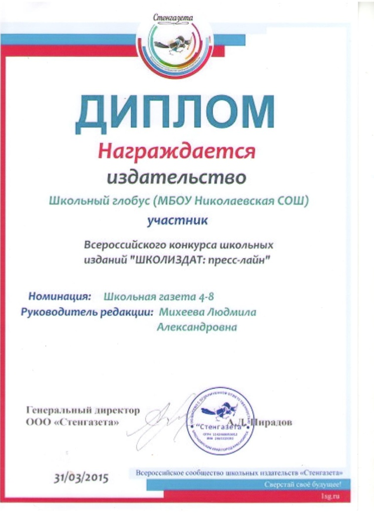 C:\Documents and Settings\Admin\Рабочий стол\грамота 006.jpg