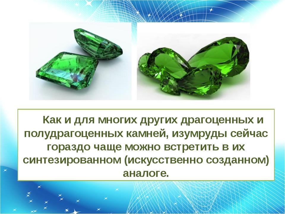 действовать технические характеристики полудрагоценых и драгоценых камней меня включается показывает