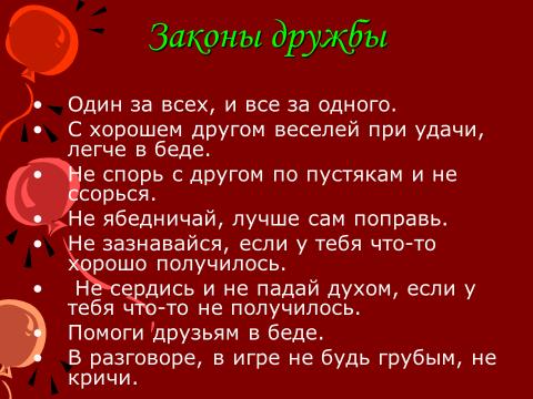 hello_html_24aa63b4.png