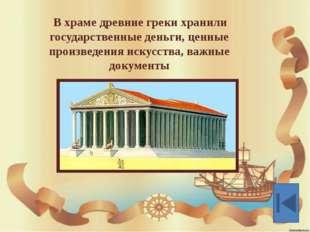 Источники информации Камышанова З.А. , Камышанов К.А. 33 вопросов и ответов п