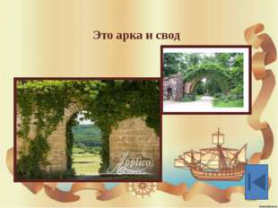 В жизни древних греков храмы занимали особое место – они являлись местом почи