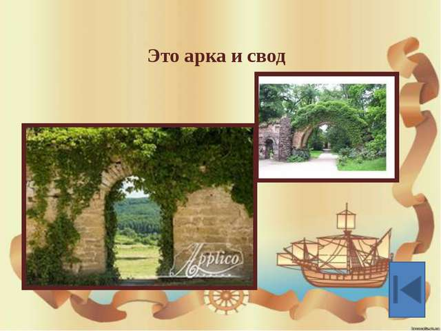 В жизни древних греков храмы занимали особое место – они являлись местом почи...