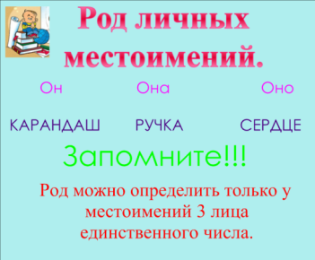 hello_html_m137a31d2.png