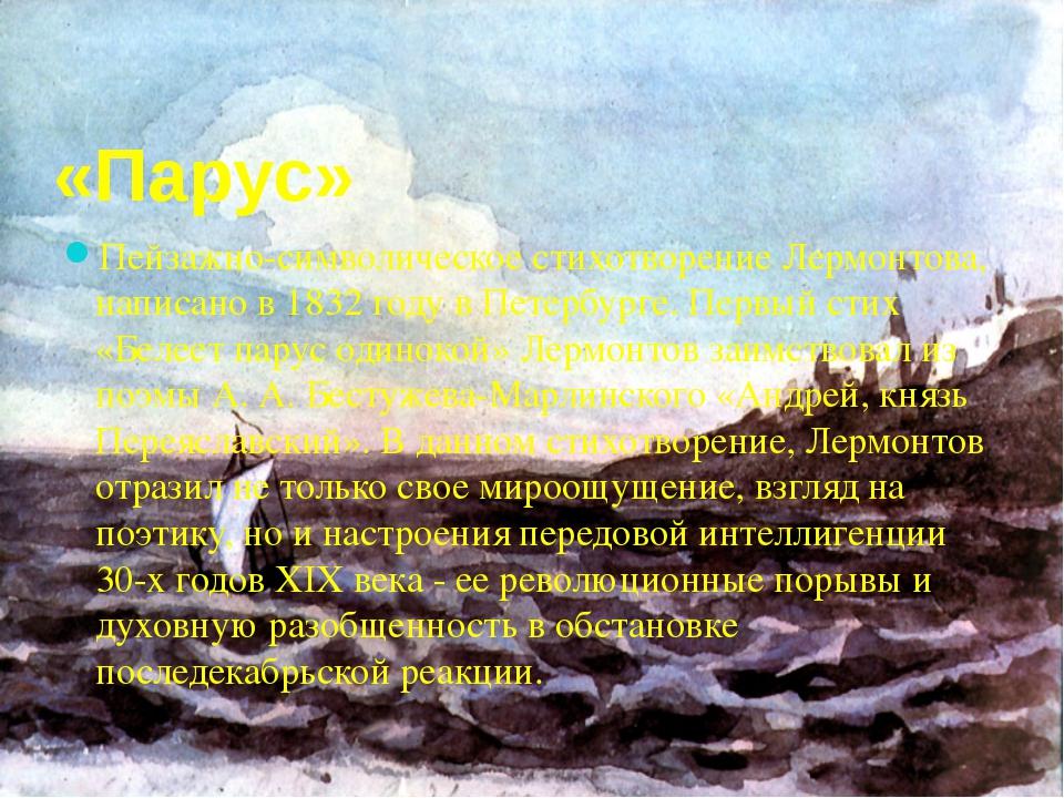 Какое звание было у Лермонтова, когда его отправили служить на Кавказ ? Сержа...
