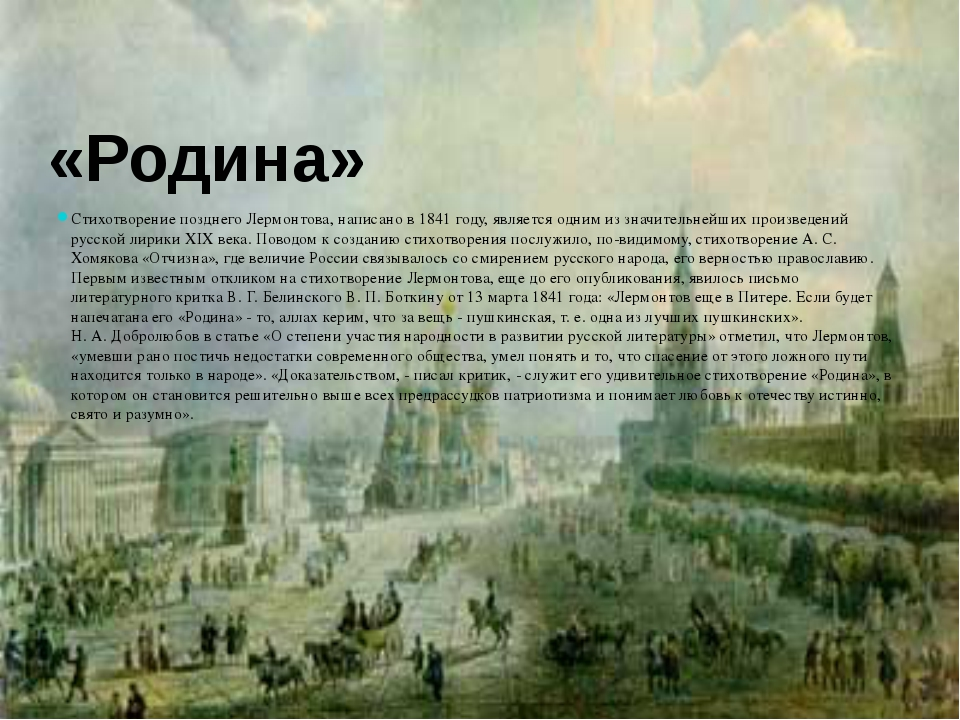 Какое Животное выписала бабушка из Москвы ? Лосёнка Лошадку Оленёнка Пони
