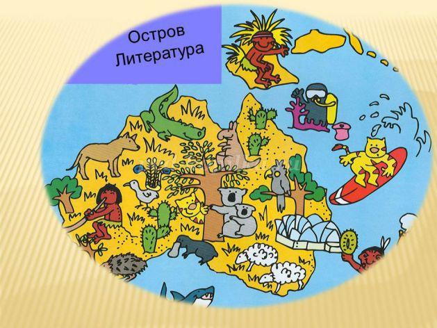 http://ped-kopilka.ru/upload/blogs/16567_85c3d27489c375a71393a200926d3507.jpg.jpg