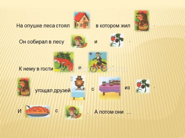 http://ped-kopilka.ru/upload/blogs/16567_60548a4ff50f7f6a0fa417873f11da5d.jpg.jpg
