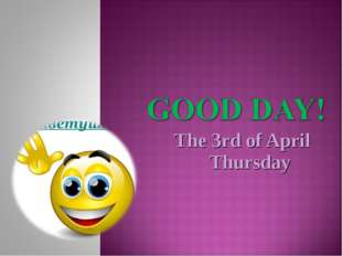 The 3rd of April Thursday