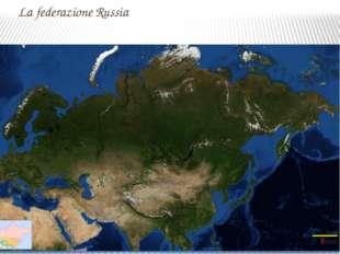 La federazione Russia 1 абзац