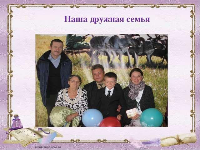 Артеев Денис Григорьевич Мой папа Артеев Денис Григорьевич  Это мой папа Арт...