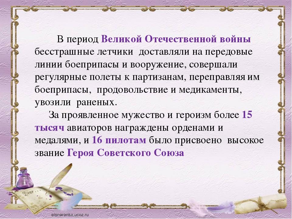 9 февраля 1923 года является официальной датой образования Гражданского возд...