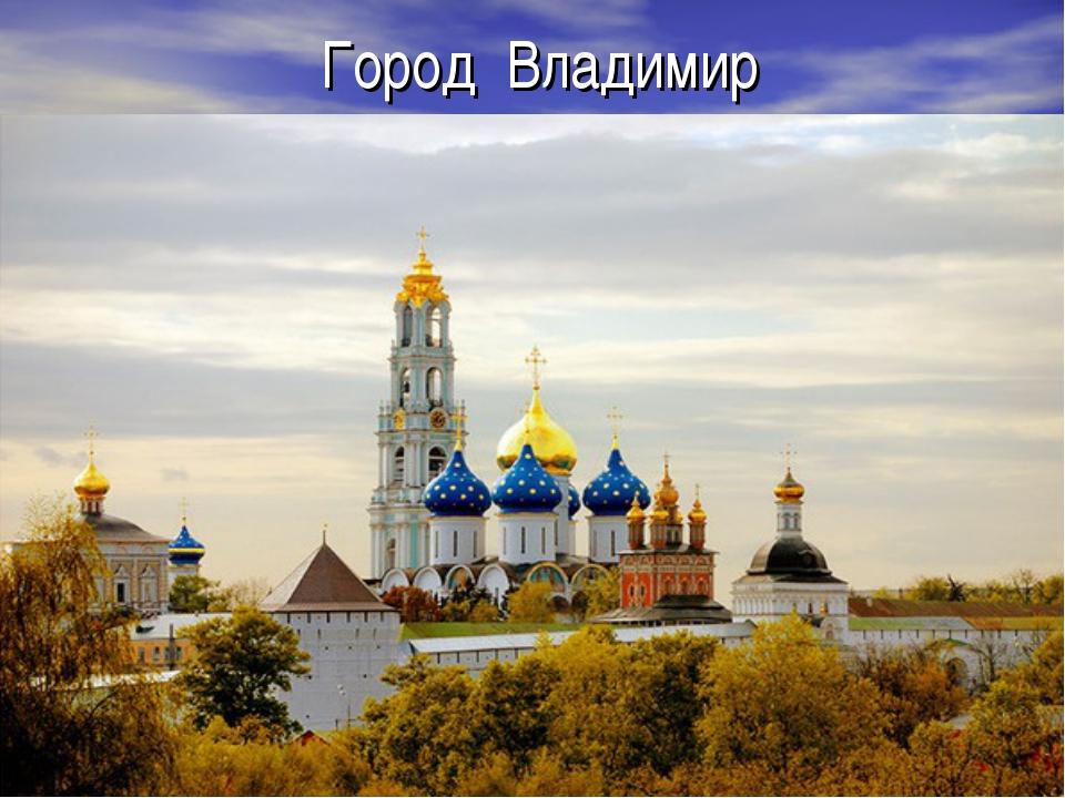 Экскурсия по кольцу москвы