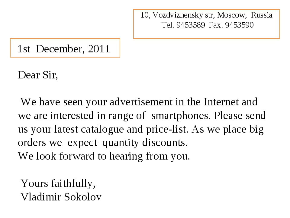 Dear Sir, We have seen your advertisement in the Internet and we are interest...