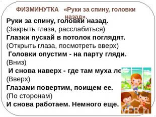 http://ppt4web.ru/images/2/249/310/img17.jpg