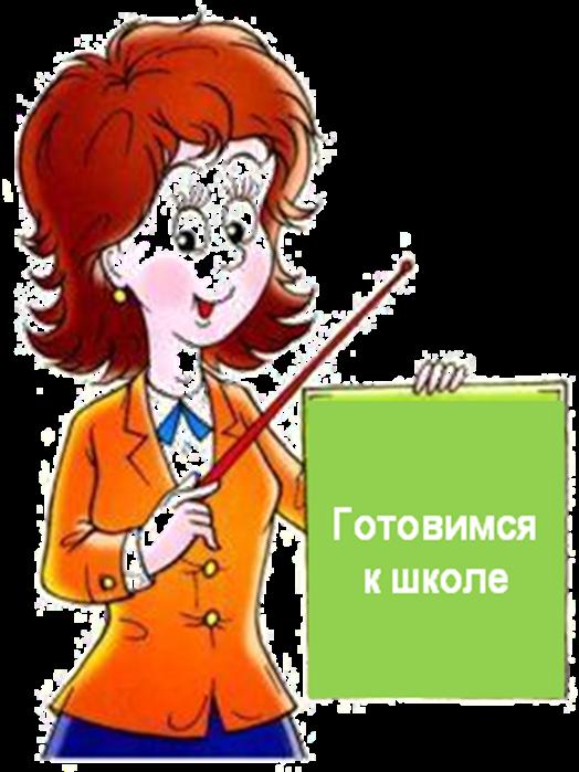 hello_html_m348146bc.png