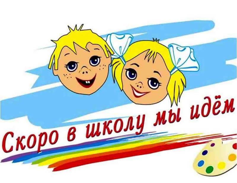 hello_html_m7b3df7ad.jpg