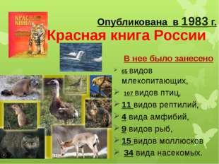 https://fs00.infourok.ru/images/doc/247/252076/310/img8.jpg