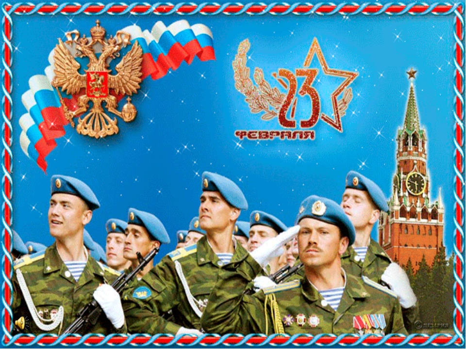 Картинки о российской армии для детей, надписью про улыбку