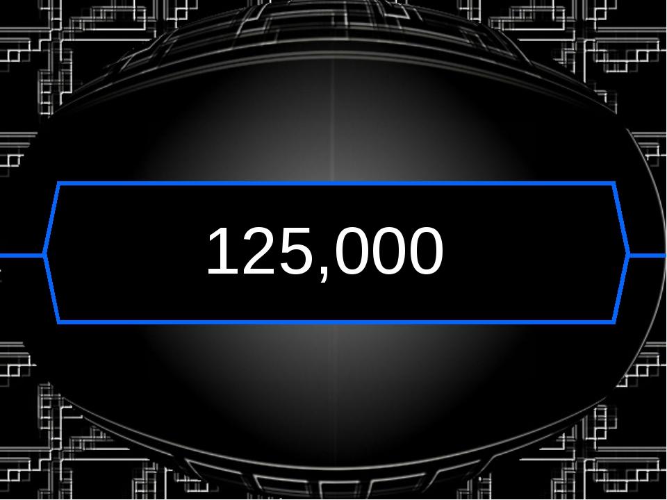 125,000