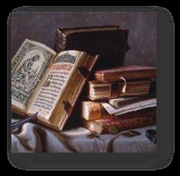 книги.png