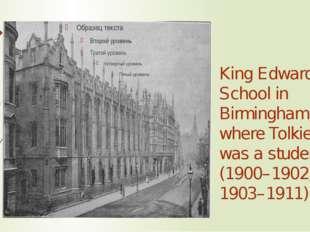 King Edward's School in Birmingham, where Tolkien was a student (1900–1902,