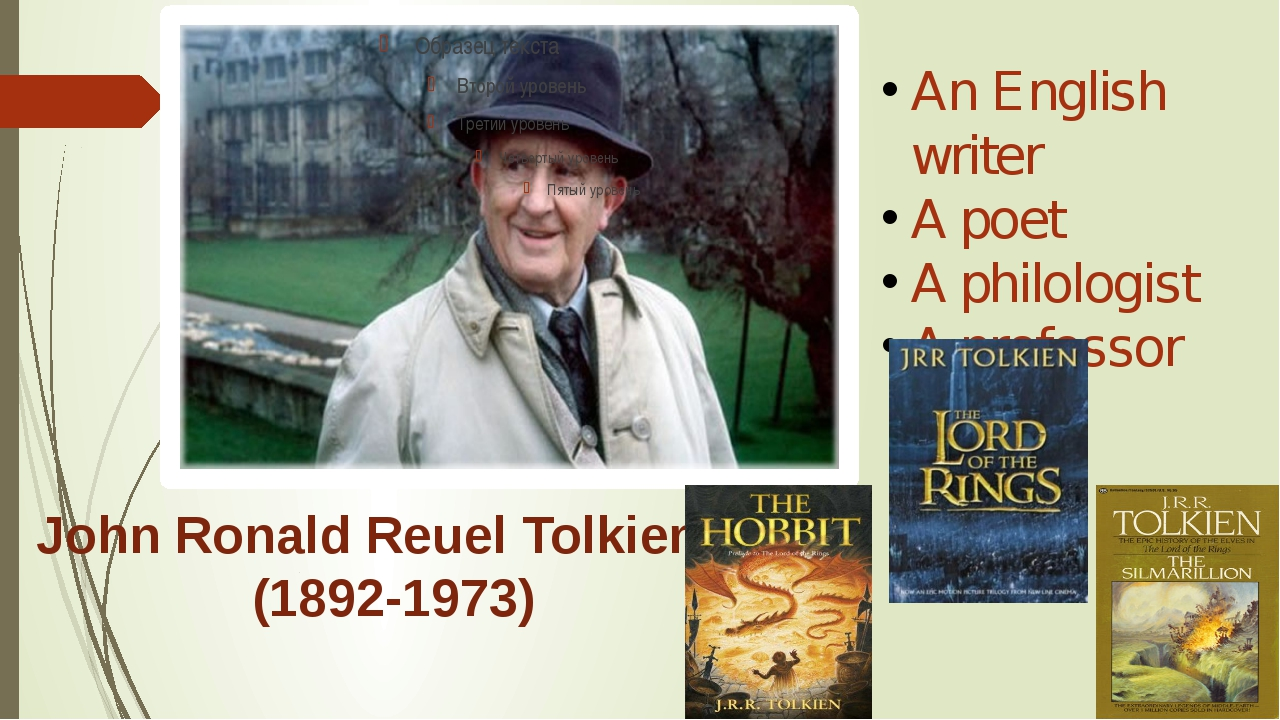 the influences of tolkien in t Tolkien's own work, on the other hand, dealt with christian themes far more subtly, leading to a broader interpretation none seem to doubt the christian influence, and tolkien himself said the lord of the rings was a fundamentally religious and catholic work4 but some also see elements of paganism.