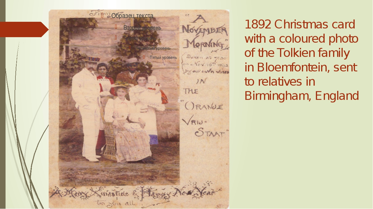 1892 Christmas card with a coloured photo of the Tolkien family in Bloemfonte...