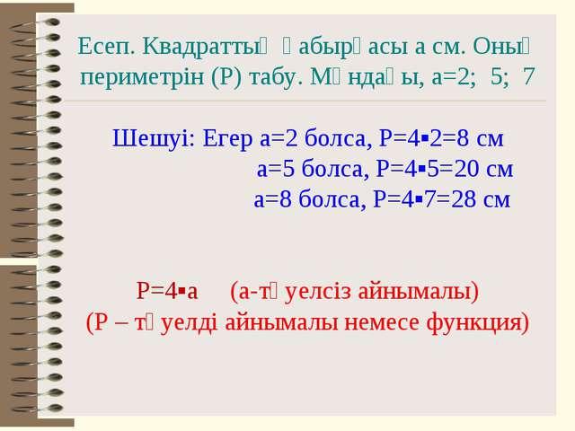 Алгебра 7 класс никольский скриншоты