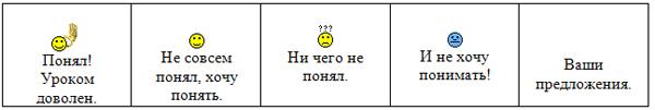 hello_html_m12e9f715.png