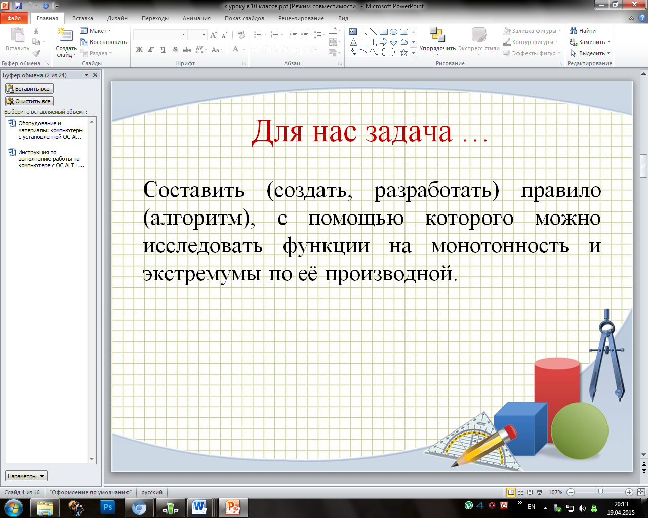 hello_html_m7c93fba9.png