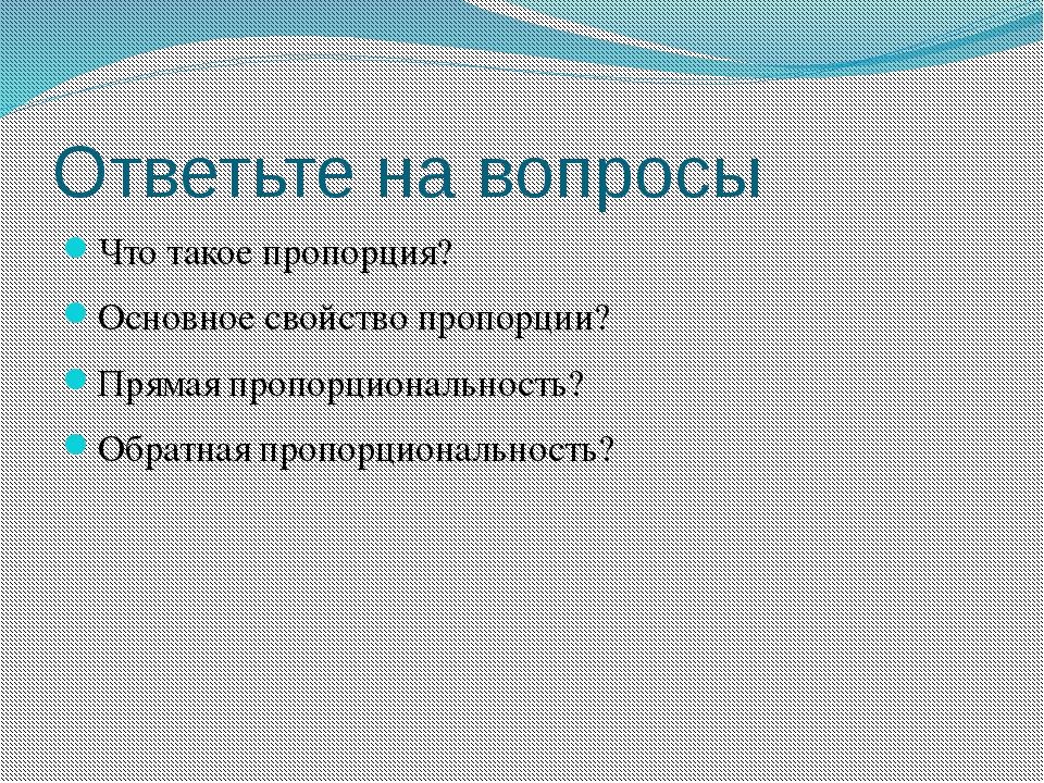 Гдз По Астрономии 10 Класс Воронцова