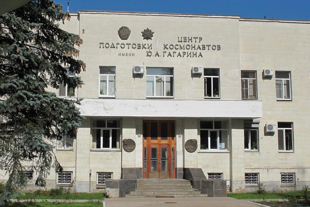 http://www.gctc.ru/media/history/1990011.jpg