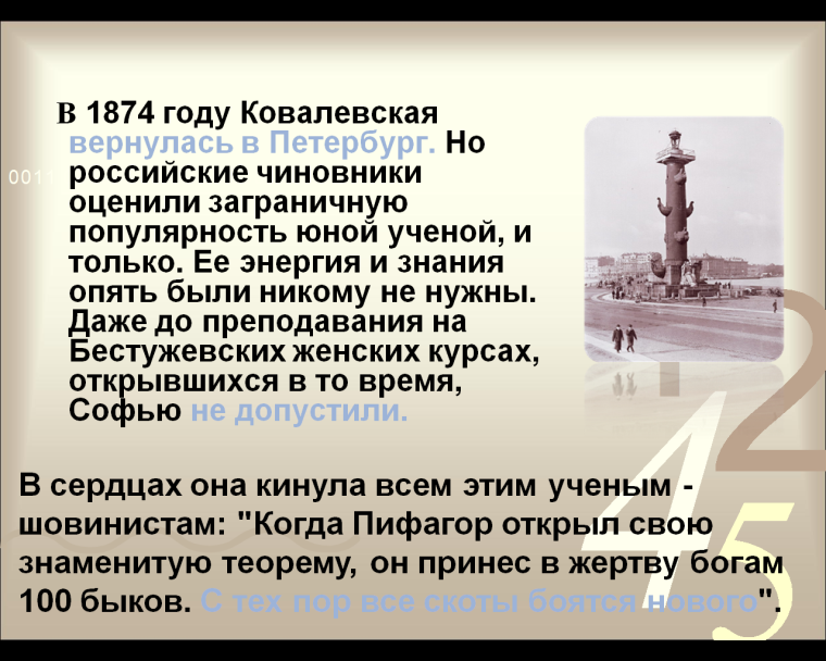 C:\Users\Grigoriy\Desktop\конкурс\слайды\14.png