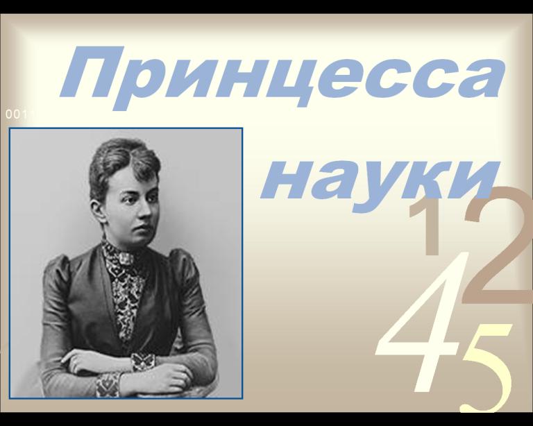 C:\Users\Grigoriy\Desktop\конкурс\слайды\1.png