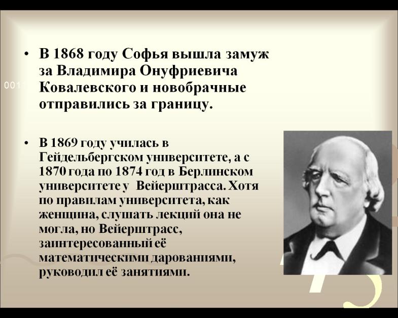C:\Users\Grigoriy\Desktop\конкурс\слайды\9.png