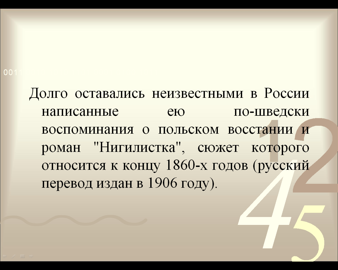 C:\Users\Grigoriy\Desktop\конкурс\слайды\13.png