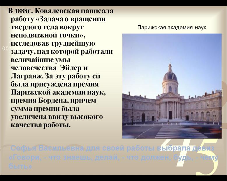 C:\Users\Grigoriy\Desktop\конкурс\слайды\17.png