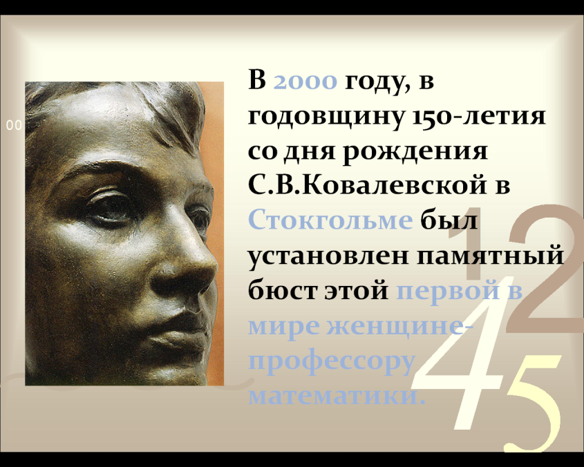 C:\Users\Grigoriy\Desktop\конкурс\слайды\26.png