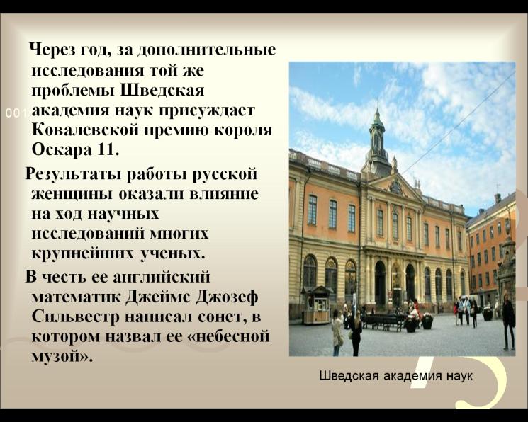 C:\Users\Grigoriy\Desktop\конкурс\слайды\19.png