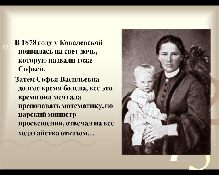 C:\Users\Grigoriy\Desktop\конкурс\слайды\16.png