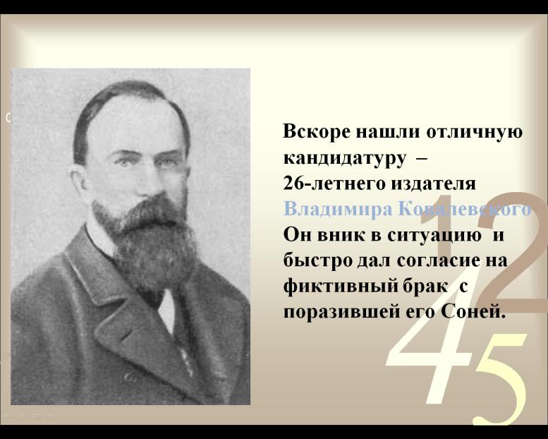 C:\Users\Grigoriy\Desktop\конкурс\слайды\8.png