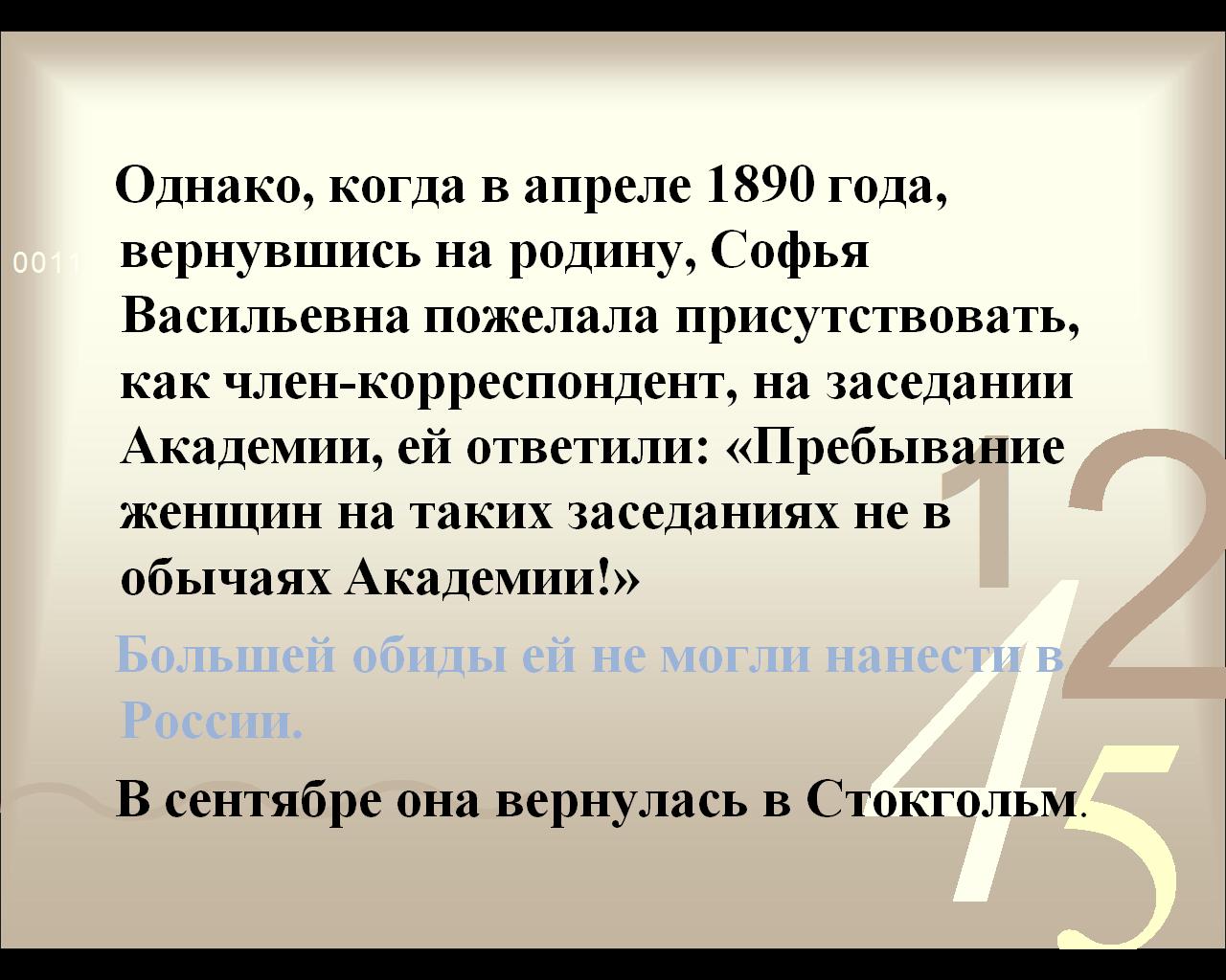 C:\Users\Grigoriy\Desktop\конкурс\слайды\21.png