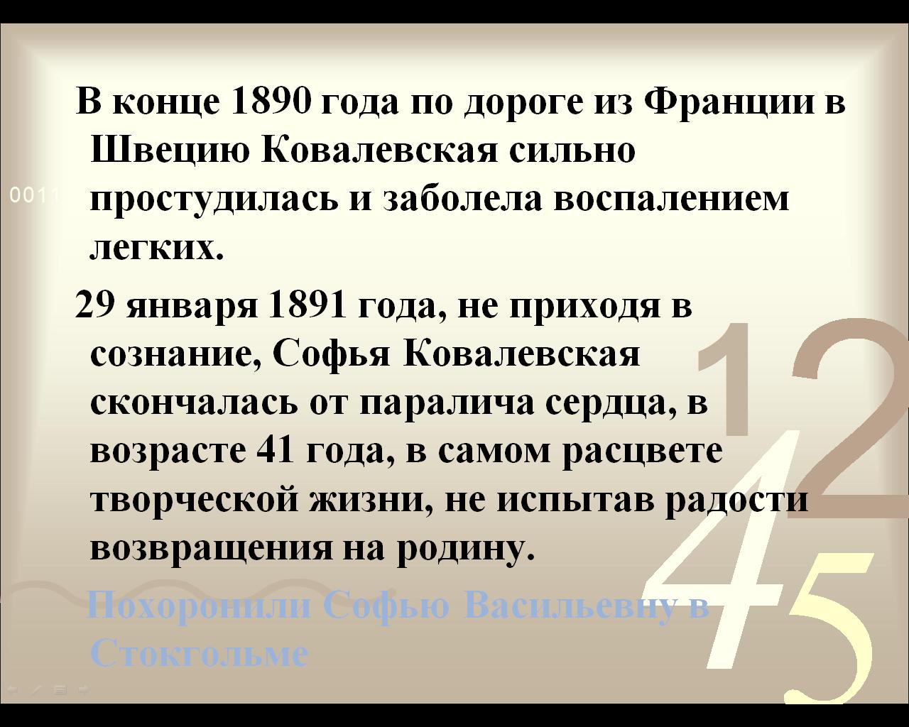 C:\Users\Grigoriy\Desktop\конкурс\слайды\23.png