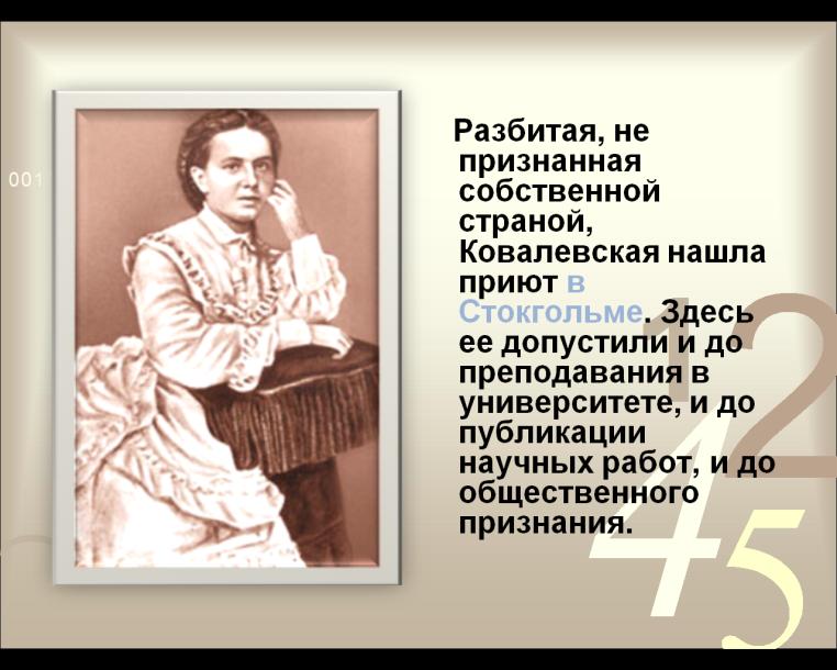 C:\Users\Grigoriy\Desktop\конкурс\слайды\15.png