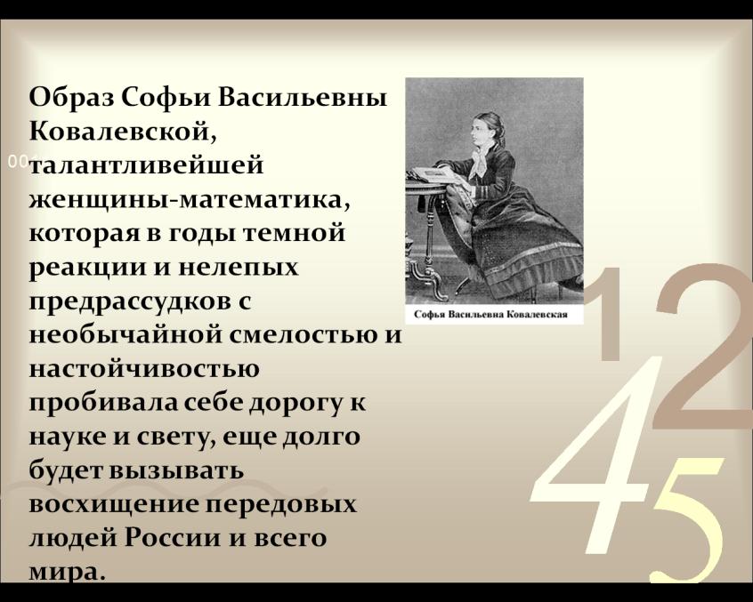 C:\Users\Grigoriy\Desktop\конкурс\слайды\27.png