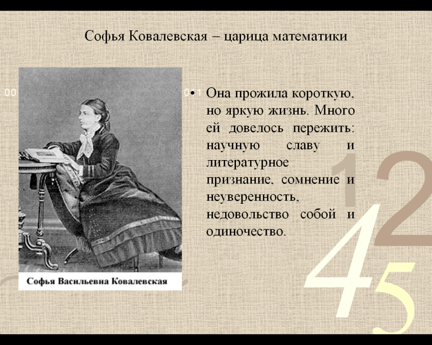 C:\Users\Grigoriy\Desktop\конкурс\слайды к викторине\4.png