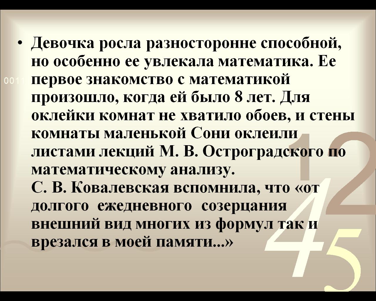 C:\Users\Grigoriy\Desktop\конкурс\слайды\4.png