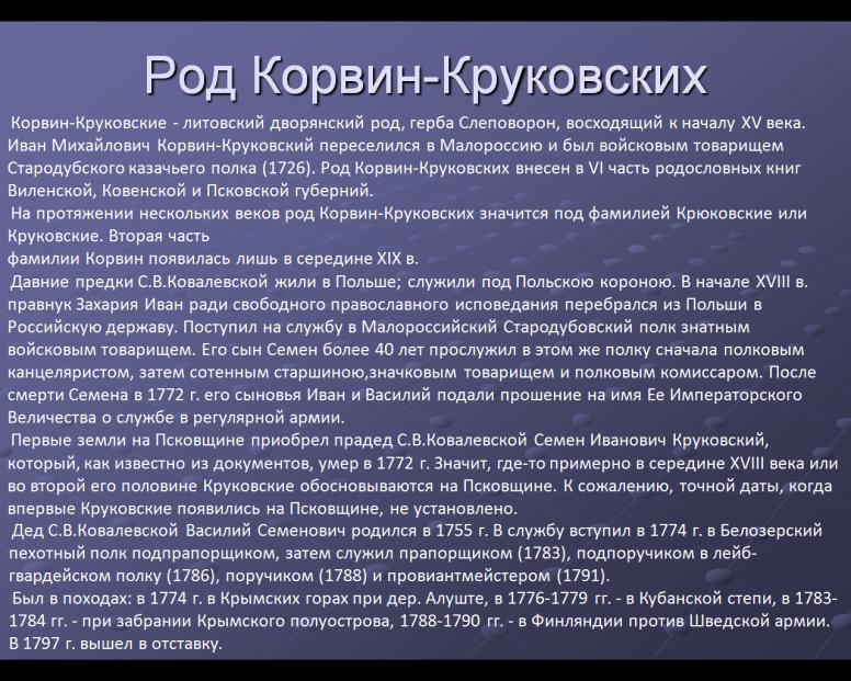 C:\Users\Grigoriy\Desktop\конкурс\приложения\Новая папка\Безымянный.png